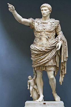 senovės romėnų prekybos sistema