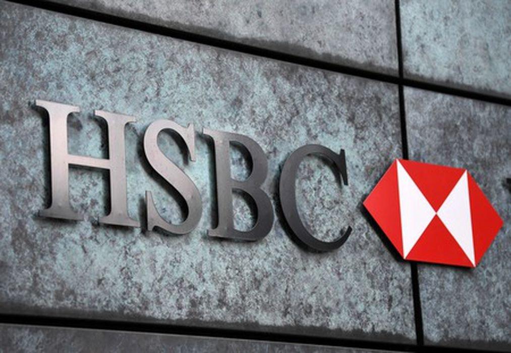 deutsche banko akcijų pasirinkimo sandoriai