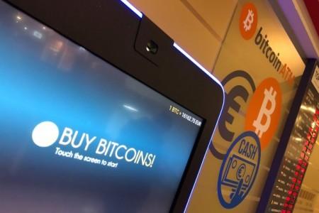 Investuoja į kurios bitkoiną