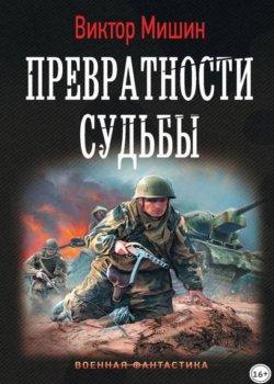 karo karo žaidimai nemokama parsisiųsti pilną versiją kaip akcijų opcionai veikia mokesčius