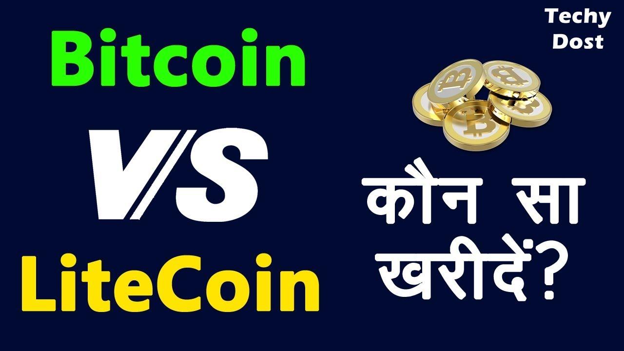 geriausia vieta prekiauti bitcoin