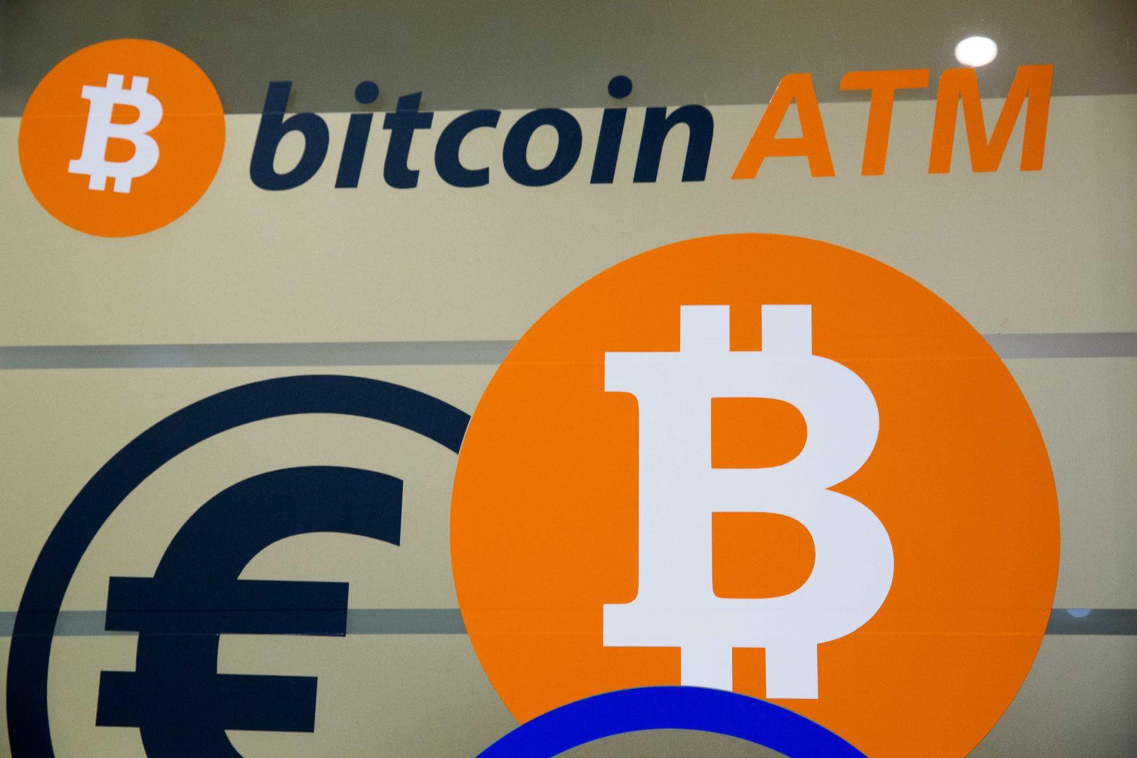 Investuoti ar turėčiau šiandien investuoti į grynuosius pinigus iš bitcoin